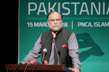 Conference on Nationalism and Pakistaniat