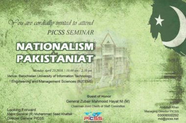 Nationalism and Pakistaniat Conference 2