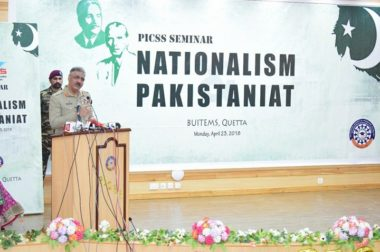 Poets and Saints define Pakistan, not the Extremists: Gen Zubair at PICSS Seminar in Quetta